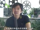 第一段:彭磊:小众电影的票房窘境