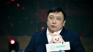 《卫斯理》王晶泡泡专访