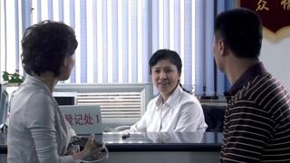 《幸福生活在招手》正大和妻子到民政局复婚!
