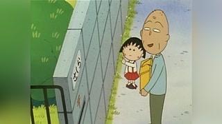 爷爷 和小丸子把人工鸟巢钉在外面 不怕邮差伯伯搞错吗