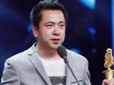 《一九四二》获最佳电影 王中磊代领看好华语电影