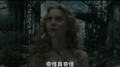 爱丽丝梦游仙境 中文超长制作特辑
