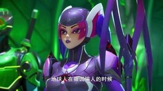 迷你特工队X 谎言外星人赖尔 精华版