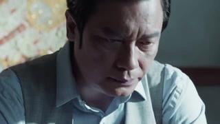 《战毒》陈坚想要尽快找到韦俊轩和汪紫琪 这个人好可怕