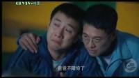 《海洋天堂》北京首映报道