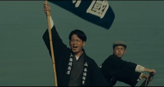 《被称作海贼的男人》预告 冈田准一饰石油大亨