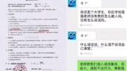毕业生在深圳实习被欠薪