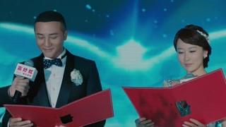 婚礼特殊席位了解一下 前男友前女友共同见证