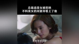 幸福来得太突然了#老男孩 #雷佳音 #刘烨 #林依晨