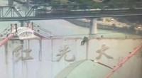 69岁老人第六次爬红光大桥  坠落桥面不幸身亡