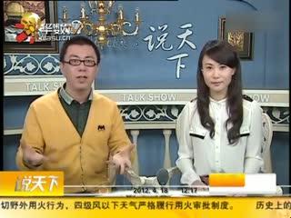 电影《一代宗师》公布档期 王家卫12月以武会友