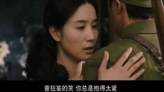 遍地狼烟 主题曲MV《彩虹的尽头》