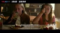 《丘奇先生》预告片 艾迪·墨菲化身暖心大叔 烹调爱之人生