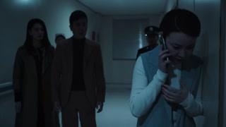 吕云飞的死令李玫神志失常,不断拨打着丈夫无人接听的电话