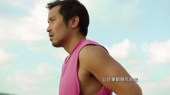 念念 MV2:宣传曲《爱的代价》 (中文字幕)