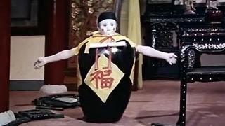 高雄与汉人通婚妻被杀