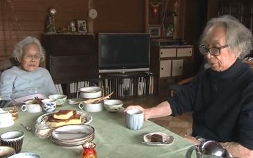 《人生水果》预告片 建筑学家夫妇的平淡生活
