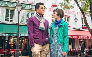 《巴黎假期》浪漫旅行篇 古天乐郭采洁畅游巴黎
