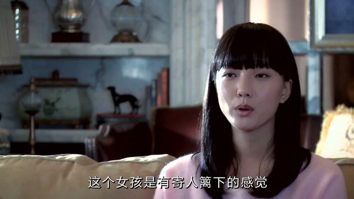 搜索 花絮3:制作特辑之王珞丹告白杨佳琪 (中文字幕)