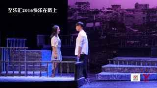 《左耳》舞台剧剧情版宣传片