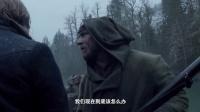《荒野猎人》 听从小李子建议 弃船上岸遭遇牢骚