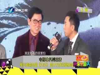 电影宣传搏出位 拳王泰森加盟《叶问》 甄子丹求买重保险