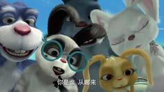 兔子镇的火狐狸 先行版预告片