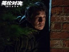 《英伦对决》主题曲MV 成龙独唱《普通人》