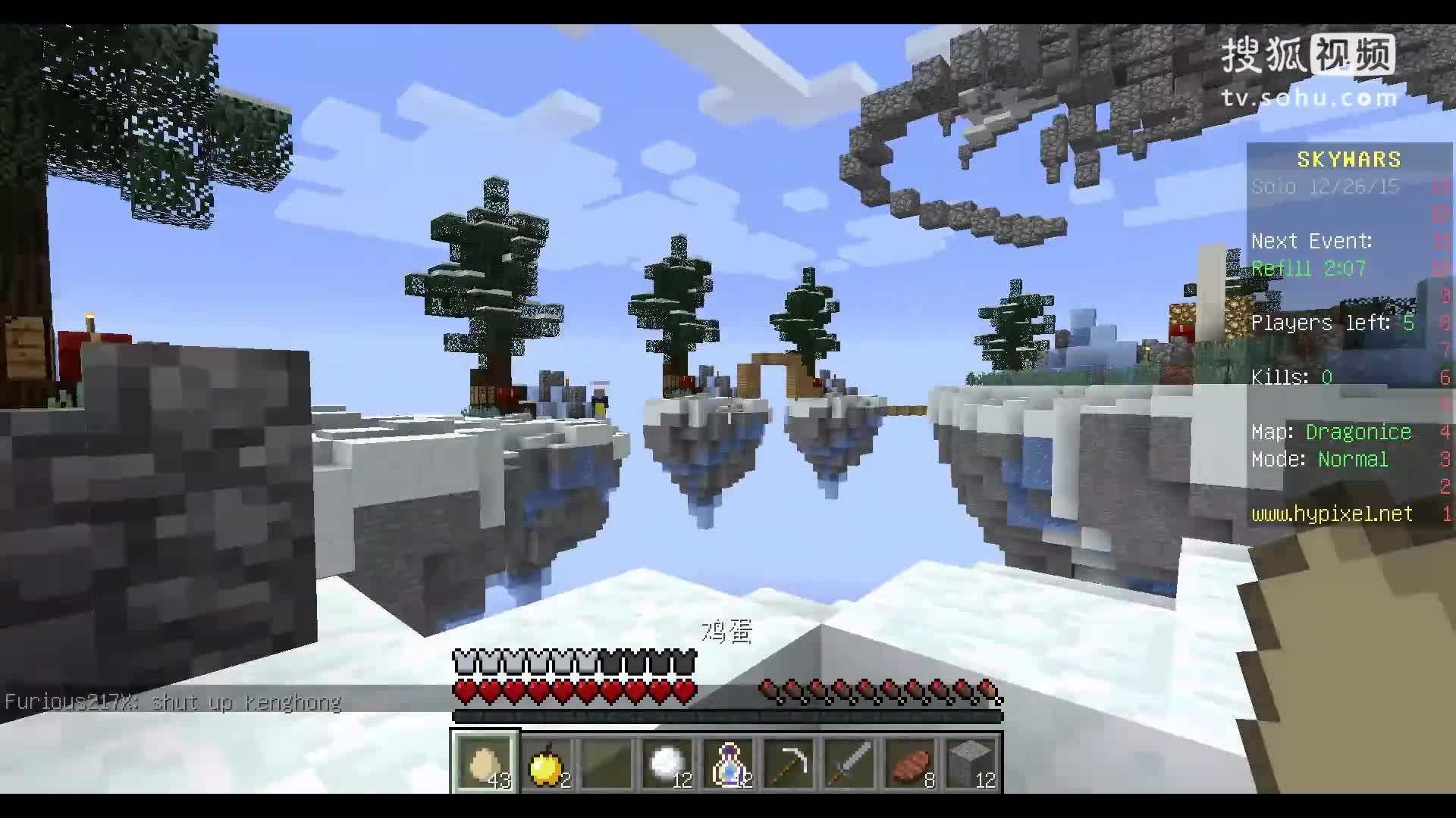 【小本】我的世界空岛战争〓久违的空岛skywars〓mc=minecraft