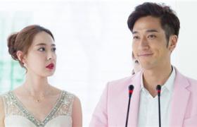 【最佳前男友】第41集预告-米露遭吴卓羲算计
