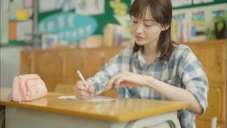 《夏至未至》郑爽cut第23集