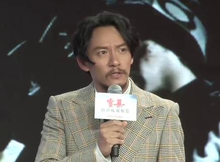 """《雪暴》获赞""""五一必看华语电影"""" 导演实景拍摄致敬森林警察"""