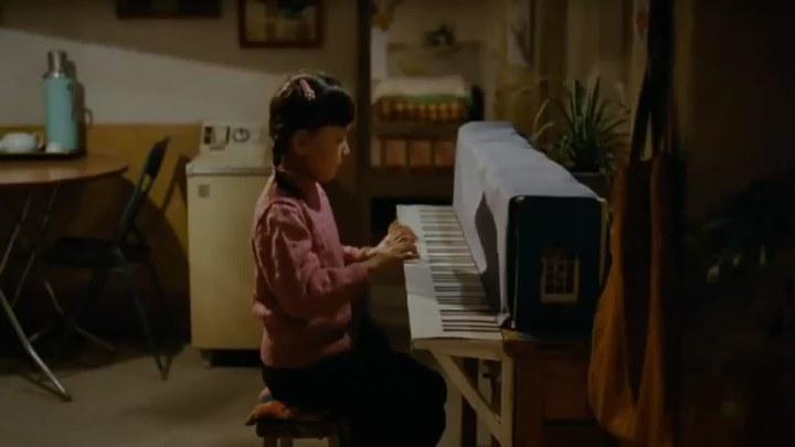 钢的琴 预告片1