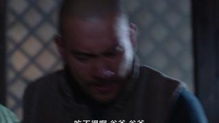 天下粮田第12集精彩片段1525466674916