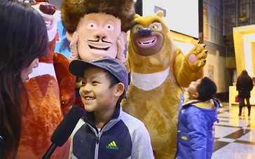 """《熊出没》宣传片 """"熊孩子""""攻陷影城票房高涨"""