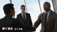 道恩·强森努力学习普通话,提高角色可信度,让观众称赞不已