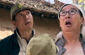 【嘿!真不是闹着玩的】第36集预告-村领导为电影献身遭铁烙