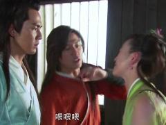 《天涯明月刀》精华版—泼妇口中营救基友