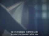 《非狐外传》活色生香版预告(国语)