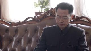 《换了人间》陈毅审问犯罪人员涉案金额达到6个亿