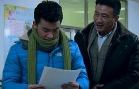 【于无声处】第31集预告-胡军亲子鉴定谎称父子