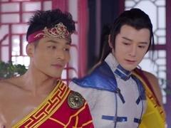 降龙伏虎小济公第2季第24集预告片