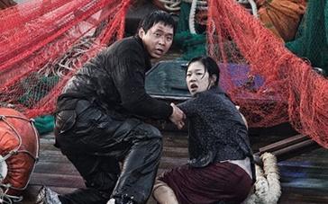 《海雾》曝中文预告 六名船员帮人偷渡气氛紧张
