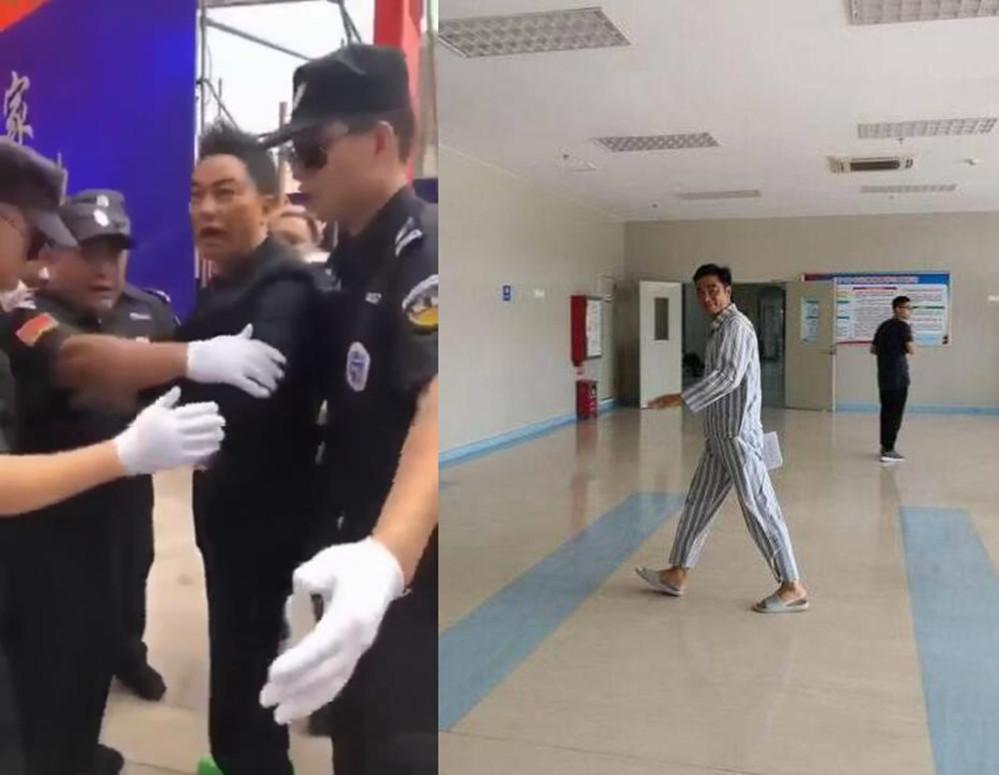 任达华被陌生男子捅伤医院照片曝光:能独自走动