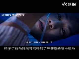 小片片说大片片 一分钟看完《三人行》 赵薇为什么被古天乐扇了一巴掌