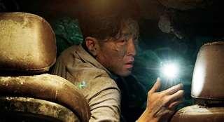《隧道》香港版预告片