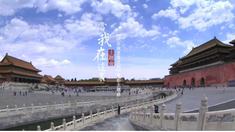 我在故宫修文物 主题曲MV《当我在这里》(演唱:陈粒)