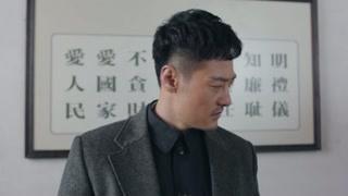 《密查》刘天章阻止郝连秀审讯未果 于是暗中给罗子春指示