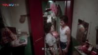 失业生 阿荣编故事哄小妹 嫌弃看厕所丢面子
