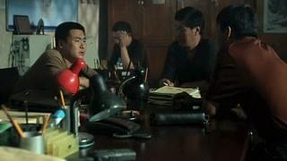 《惊天动地》警察们讨论曹红梅的网名 终于找到人了